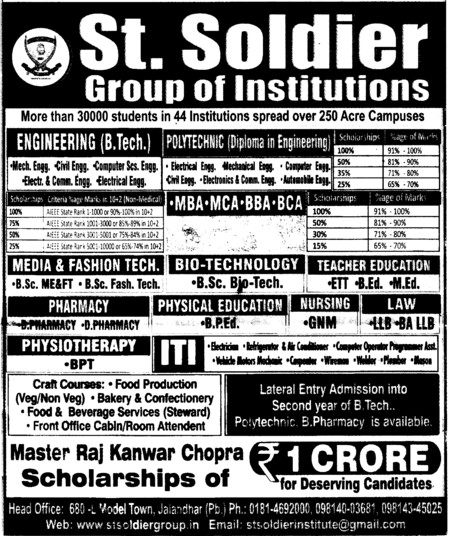 BTech, MBA, MCA and BBA etc (St Soldier Group)