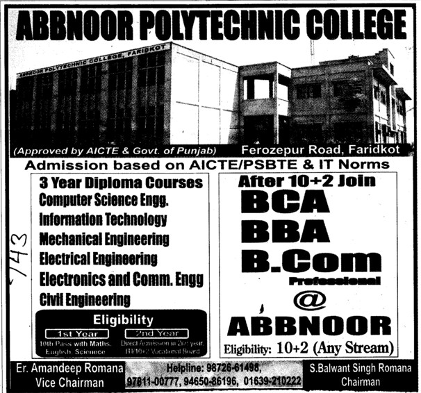 BBA, BCA and BCom (Abbnoor Polytechnic College)