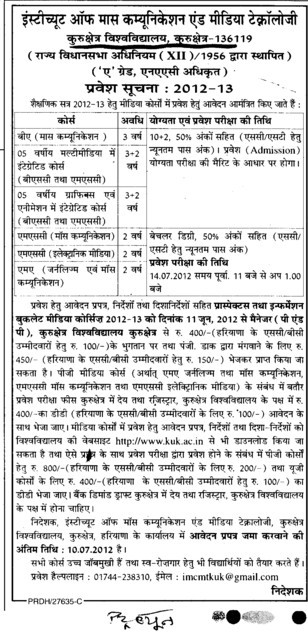 BA and MSc Courses etc (Kurukshetra University)