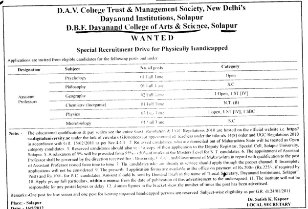 Asstt Professor in various streams (DBF Dayanand College of Arts and Science)
