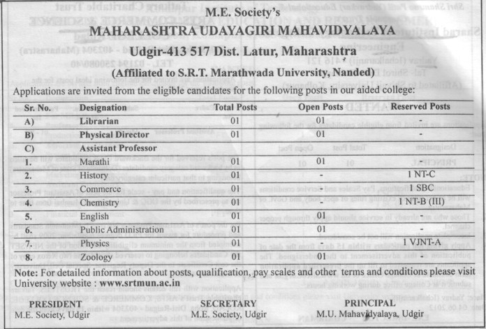 Librarian, Physical Director and Asstt Professor etc (Maharashtra Udayagiri Mahavidyalaya)
