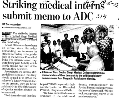 Striking Medical interns submit memo at ADC (Guru Gobind Singh Medical College)