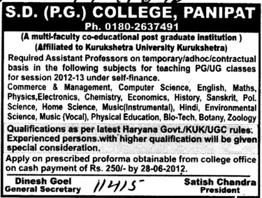 Asstt Professor on adhoc basis (SD PG College)