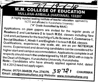 Readers and Lecturers on regular basis (MM College of Education (MMCE))