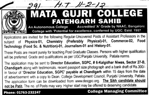 Asstt Professor in various streams (Mata Gujri College)