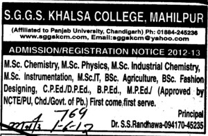 MSc, BSc and BPED etc (SGGS Khalsa College)