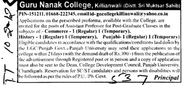 Asstt Professor on various subjects (Guru Nanak College)