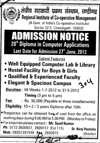Diploma in Computer Applications (Regional Institute of Cooperative Management)