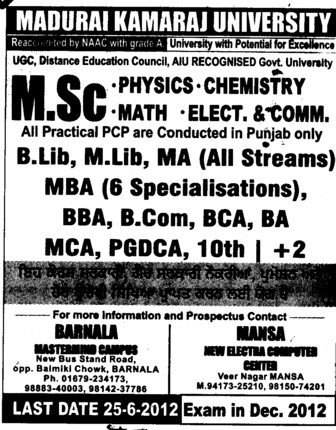 MSc, BBA, MBA and PGDCA etc (Madurai Kamaraj University)