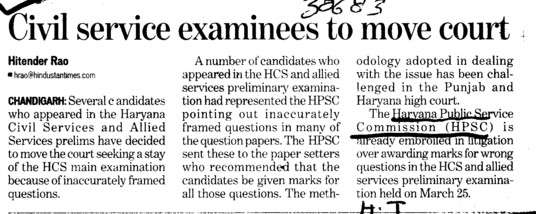 Civil service examines to move court (Haryana Public Service Commission (HPSC))