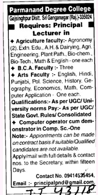 Principal and Lecturer (Paramanand Degree College)
