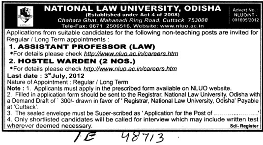 Asstt Professor and Hostel Warden (National Law University)