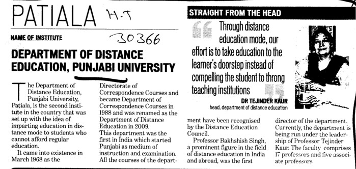 Department of Distance Education (Punjabi University)