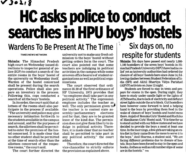 HC asks police to conduct searches in HPU boys hostels (Himachal Pradesh University)