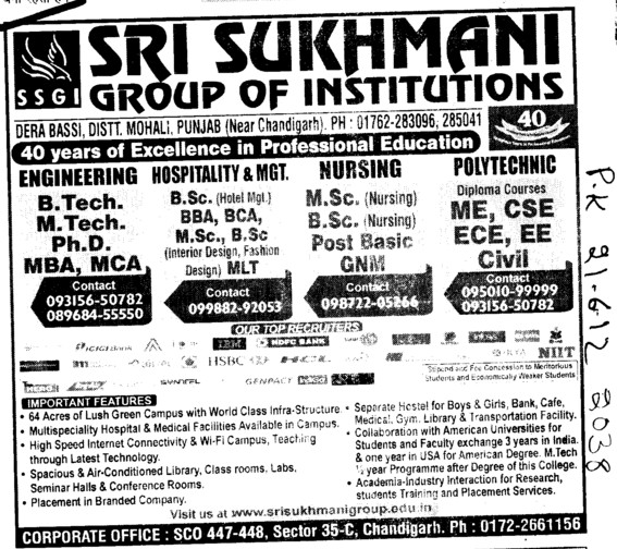 BTech, MTech, MBA and MCA Courses etc (Sri Sukhmani Group of Institutes)