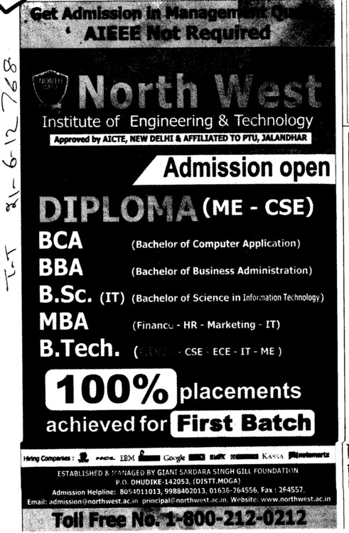 BBA, BCA, MBA and BTech Courses etc (North West Institute of Engineering and Technology NWIET Moga)