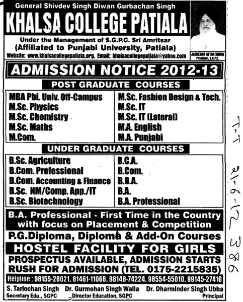 BBA, BCA, MBA and BTech Courses etc (Khalsa College)