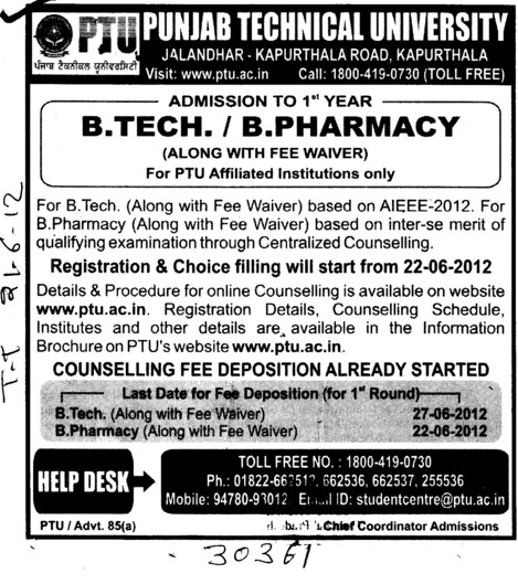 BTech and B Pharmacy Courses (IK Gujral Punjab Technical University PTU)