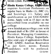 Asstt Professor on regular basis (Hindu Kanya College)