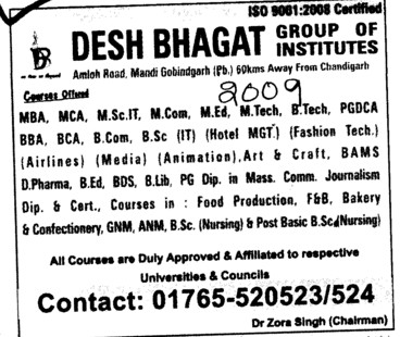MBA, MCA, MSc and BDS Courses etc (Desh Bhagat Group of Institutes)
