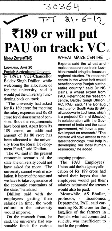 Rs 189 cr will put PAU on track (Punjab Agricultural University PAU)