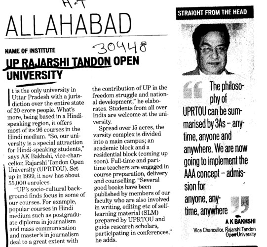UP Rajarshi Tandon Open University (Uttar Pradesh Rajarshi Tandon Open University (UPRTOU))