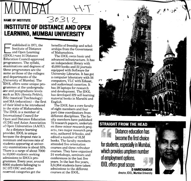 Institute of Distance and Open Learning, Mumbai University (University of Mumbai (UoM))