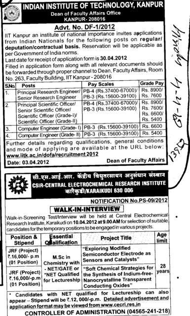 Senior Research and Scientific Officer etc (Indian Institute of Technology (IITK))