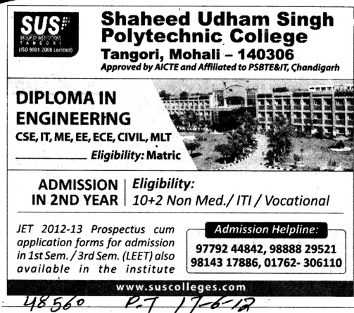 Diploma in BTech (SUS Polytechnic College)