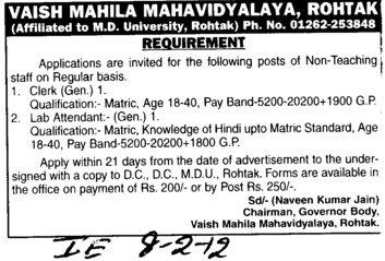Clerk and Lab Attendent (Vaish Mahila Mahavidyalaya)