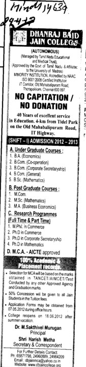 BA, MA and BCom etc (Dhanraj Baid Jain College (DBJC))