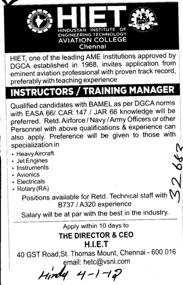 Instructors and Training Manager (Hindustan Institute of Engineering Technology (HIET))