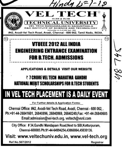 VTUEEE 2012 (Vel Tech Dr. RR and Dr. SR Technical University)