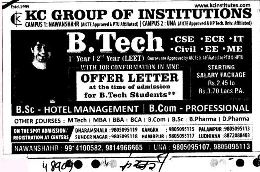 BTech and BCom Courses etc (KC Group of Institutions)