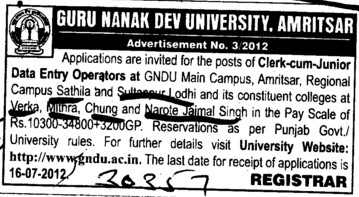 Data Entry Operators (Guru Nanak Dev University (GNDU))