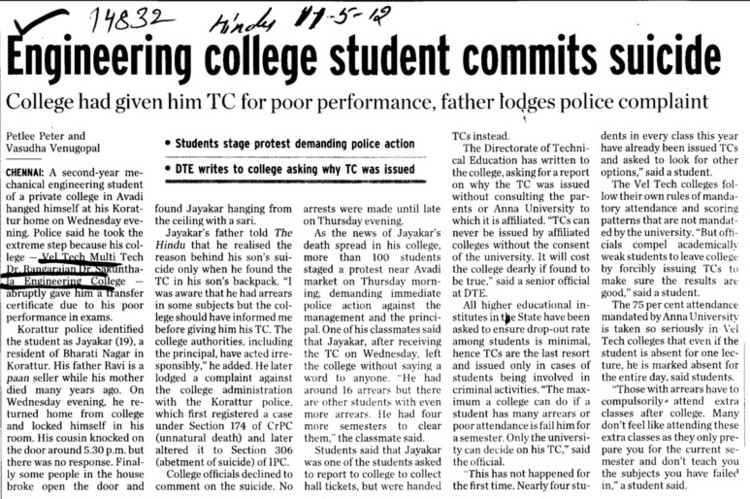 Engg College Student commits suicide (VEL Tech Multi Tech Dr RR and Dr SR Engineering College)