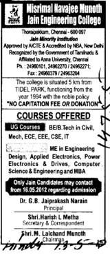 BTech and MTech Courses (Misrimal Navajee Munoth Jain Engineering College (MNMJEC))