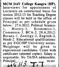 Lecturer on contract basis (MCM DAV College)