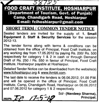 Small Equipments and Security Services (Government Food Craft Institute)