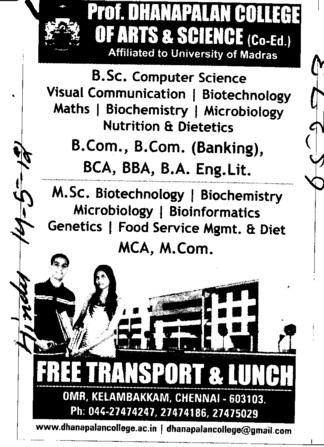 BBA, BCA, BA and MCA etc (Prof Dhanapalan College for Science and Management)
