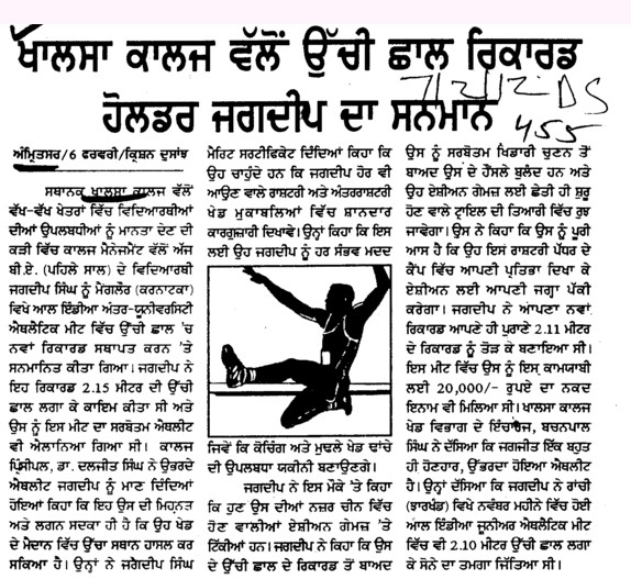 Khalsa College vallo uchi chaal record holder Jagdeep da sanman (Khalsa College)