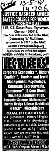 Lecturer in various streams (Justice Basheer Ahmed Sayeed Womens College)
