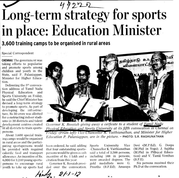 Long term strategy for sports in place (Tamilnadu Physical Education and Sports University)