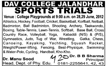 Sports Trail 2012 (DAV College)