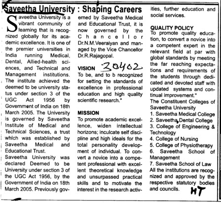 Shaping Careers and Quality Policy etc (Saveetha University)