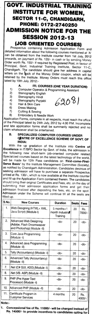 Job Orieted courses (Industrial Training Institute (ITI Women))