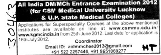Superspeciality Courses (KG Medical University Chowk)