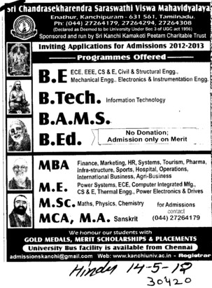 BE, BTech and MBA Courses etc (Sri Chandrasekharendra Saraswathi Vishwa Mahavidyalaya Deemed University)