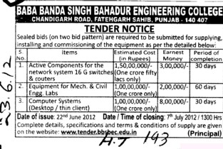 Equipment for Mech and Civil etc (Baba Banda Singh Bahadur Engineering College (BBSBEC))
