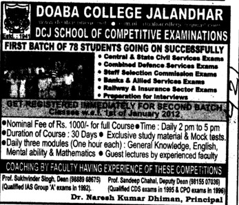 First batch of 78 students going on succesfully (Doaba College)